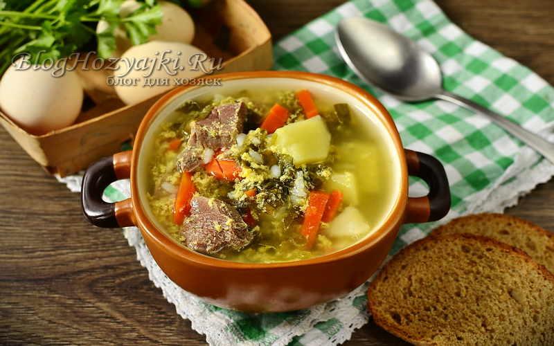 суп с щавелем и говядиной