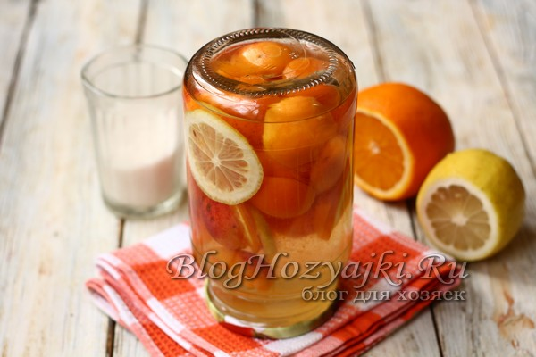 Компот из абрикосов с апельсином и лимоном на зиму