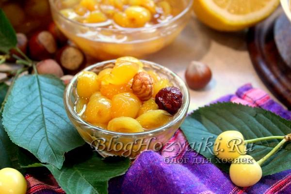 Варенье из жёлтой черешни с орехами и лимоном