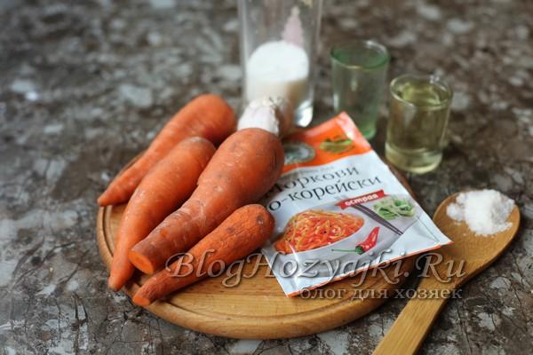 Морковь по-корейски с приправой для корейской моркови на зиму