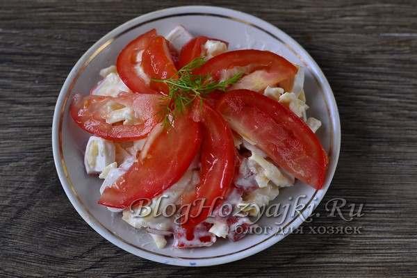 Вкусный салат «Дипломат» с крабовыми палочками