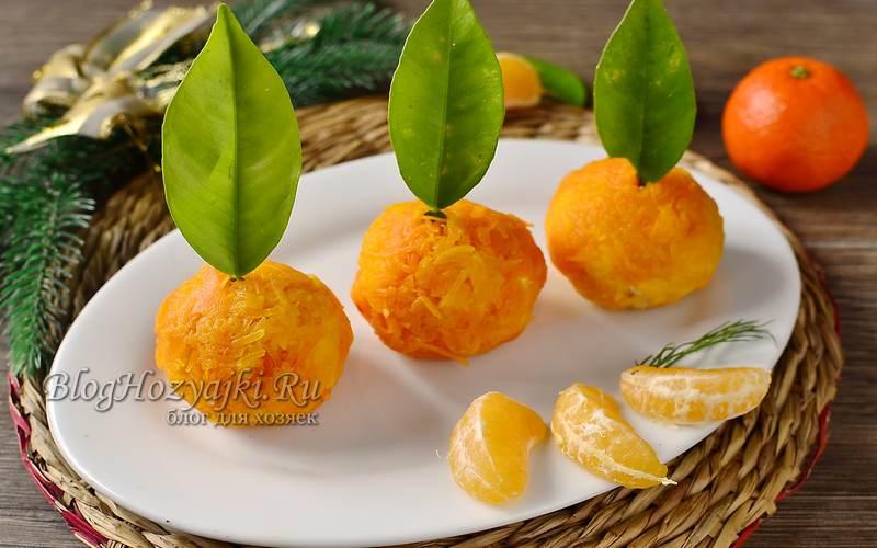 Закуска в виде мандаринок