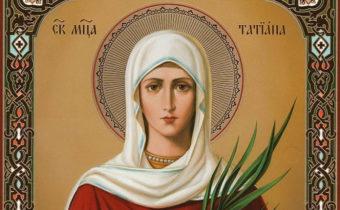Икона святой Татианы Римской